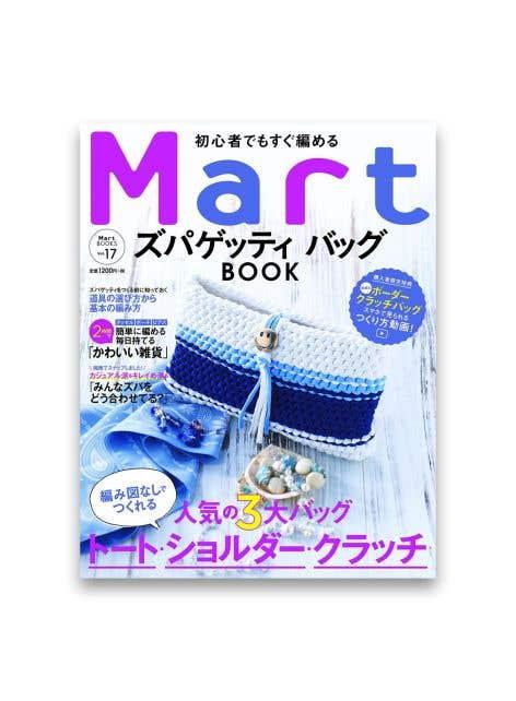Mart Zpagetti Japanese Crochet Book Vol 1