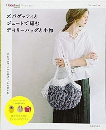 Japans haakboek Tokyo Street Designs