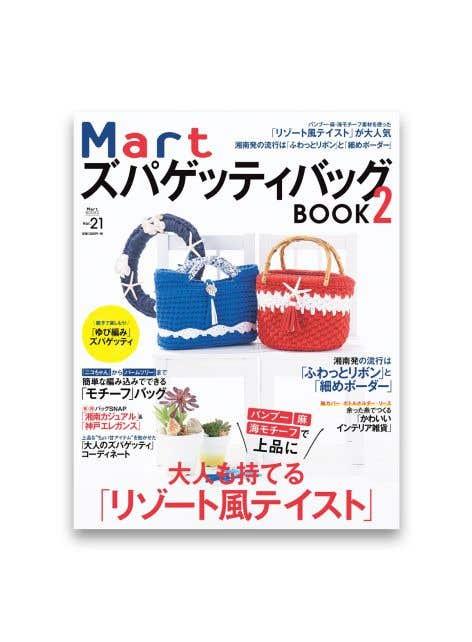 Mart Zpagetti Japans Haakboek Deel 2