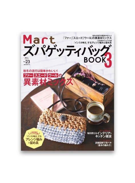 Mart Zpagetti Japans Haakboek Vol. 3