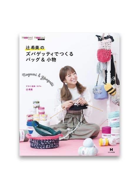Japanese Pattern book K-Pop Nozomi