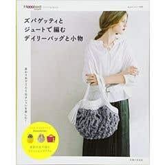 Japanisch Häkelbuch Tokyo Street Designs