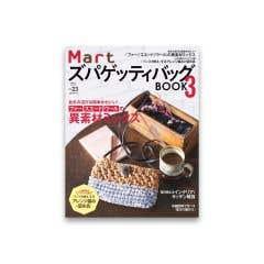 Mart Zpagetti Japanese Crochet book Vol 3