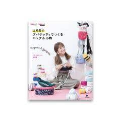 Japanisch Häkelbuch K-Pop Nozomi